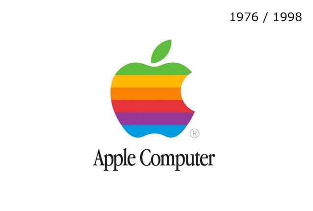 Apple'ın revize edilmiş 2. logo tasarımı